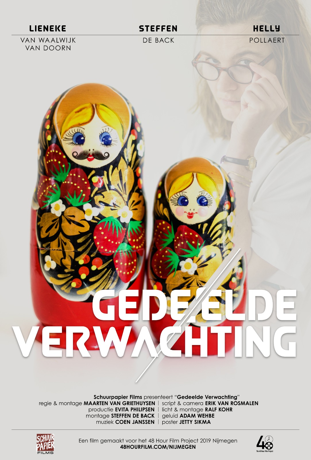 48 Hour Film Project – 'Gedeelde Verwachting'
